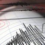 Deprem Riskinin Az Olduğu Ülkeler ve Şehirlerimiz