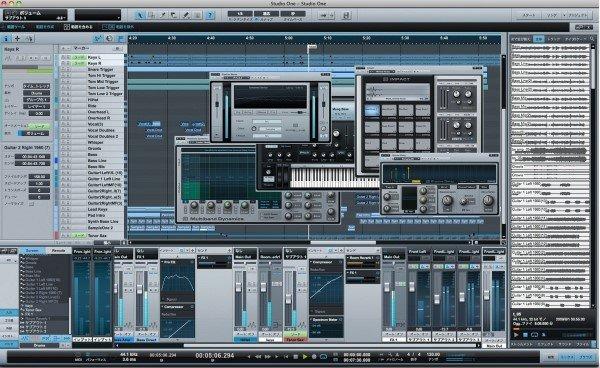 Bilgisayar İle Müzik Yapma Teknolojisi