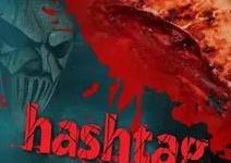 Hashtag Filmi Fragmanı Konusu Ve Hakkındakiler