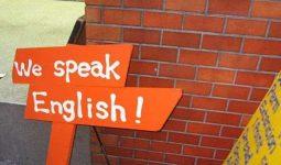 Online İngilizce Öğrenerek İngilizcenizi Geliştirin!