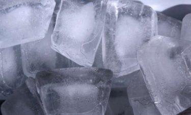 Buz küpünün Faydaları