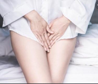 Gizli Kadın Hastalığı